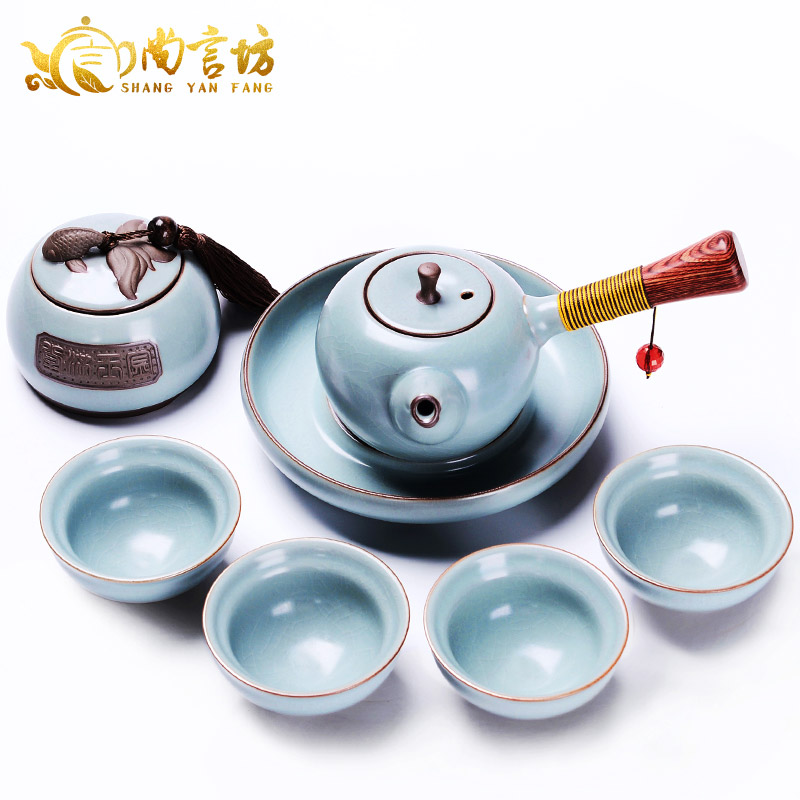 Shang yan fang entire ceramic tea sets ru kung fu tea set special binglie glaze opening piece dry foam disc tray 7 into Gift