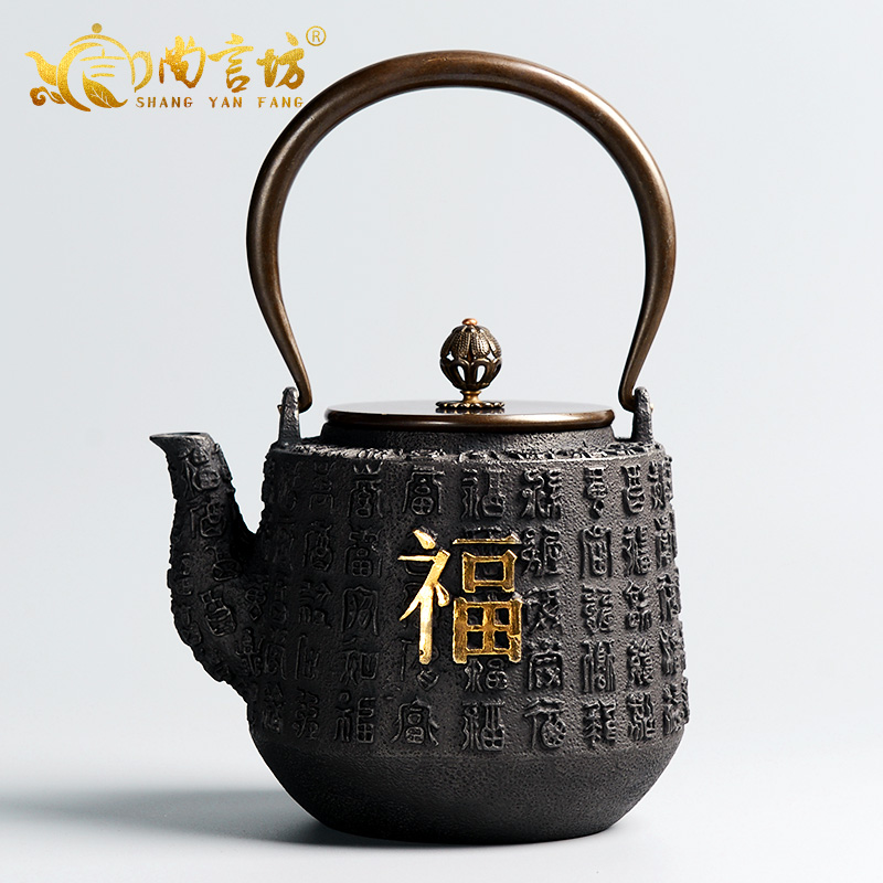 Shang yan fang oxidization pig iron pot uncoated iron teapot cast iron pot pot large capacity boiled burn blisters teapot