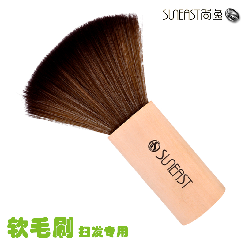Shang yi haircut hairdressing salon haircut broken hair brush haircut broken hair brush soft bristle brush to brush the tools barber shop with Brush