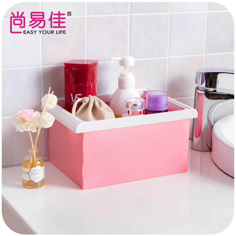 Shang yi jia diy office desktop storage box plastic book ikea towel underwear debris cosmetic storage box