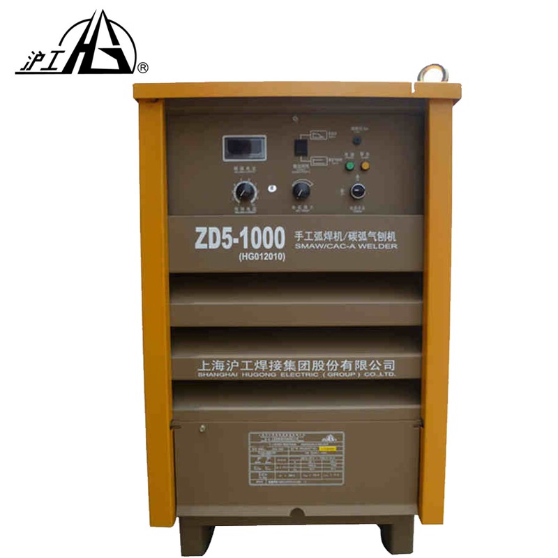 Shanghai and shanghai electric welding machine welder scr manual tig welding zd5-1000/carbon arc gouging planing machine dual