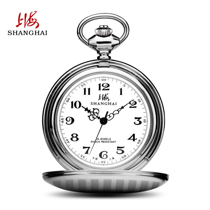 Shanghai brand watches classic retro flip pocket watch pocket watch men's manual mechanical watch shanghai X633 nurse watch free shipping