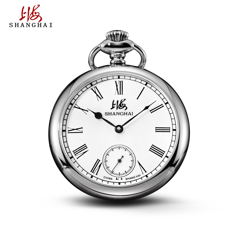 Shanghai brand watches pocket watch pocket watch men's mechanical watches classic retro nostalgia of old shanghai watch nurse watch 705