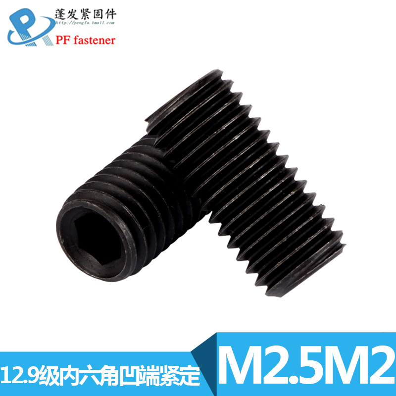 Shanghai din916/12.9 level within hexagonal headless screws recessed set screws headless screws jimi concave tail M2.5M2