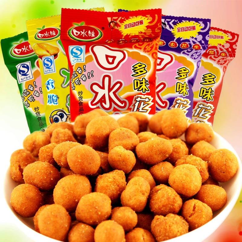 Shanghai flavor saliva baby more flavor peanut beans beef/spicy/barbecue/five flavor snack peanuts 30g