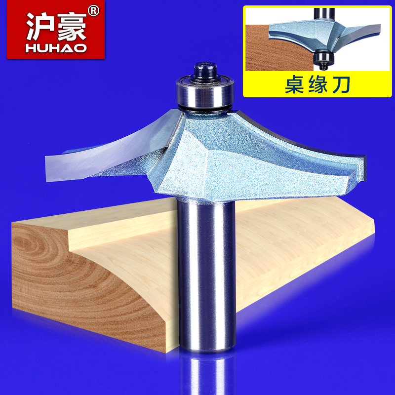 Shanghai hao gong knife woodworking tools bakelite milling trimmer engraving machine woodworking table edges industrial grade table limbus Knife