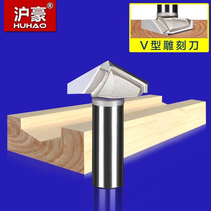Shanghai hao shaped knife 120 degrees 150 degrees 3d 3d engraving mdf woodworking cnc tool blade knife edge down Milling cutter