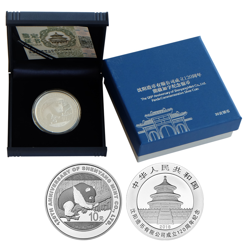 Shanghai jicang 120 anniversary of the founding of the shenyang mint co., ltd. 30 grams plus the word panda coins. ji read Coins