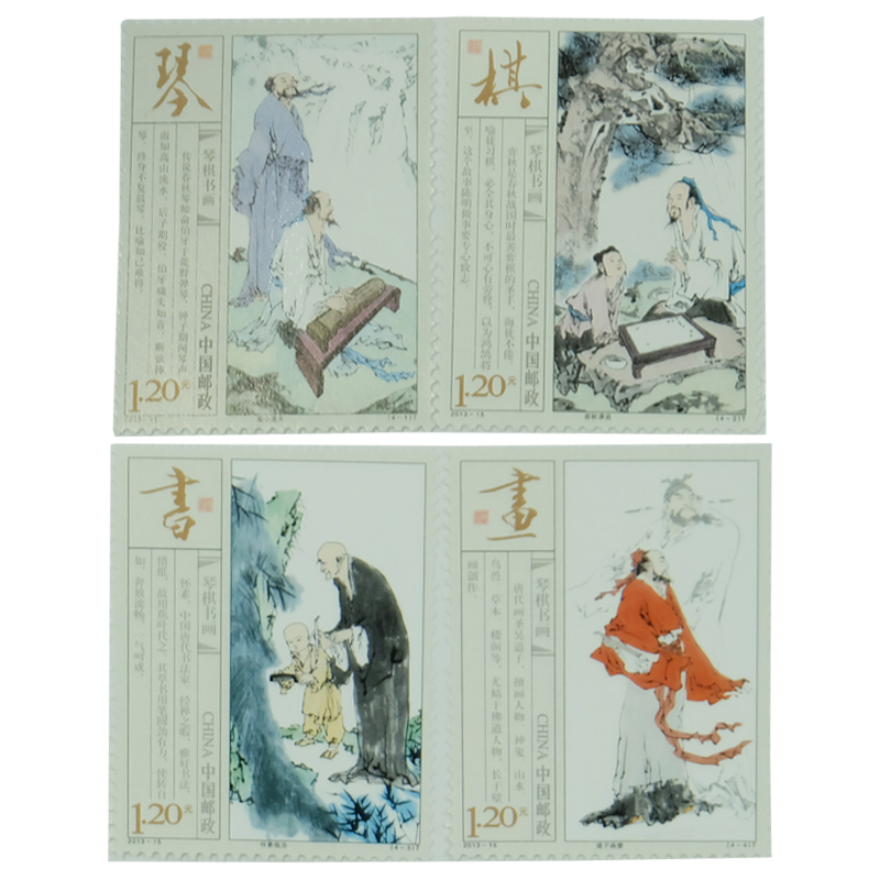 Shanghai jicang 2013-15 poetry and painting 1 set of 4 with a face value of 4.8 yuan a whole new product