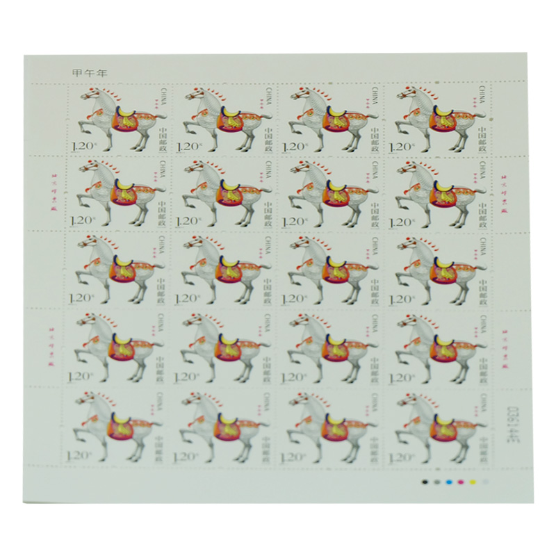 Shanghai jicang 2014-1 third whorls chaumat large version large version of the zodiac stamps fidelity full article