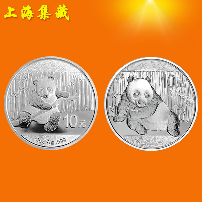 Shanghai jicang 2014-2015 china gold coin 1 oz silver panda coin commemorative coins commemorative coins a total of 2 combination package