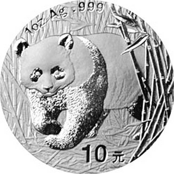 Shanghai jicang china gold coin 1 oz silver panda coins commemorative coins in 2001 (green box packaging)