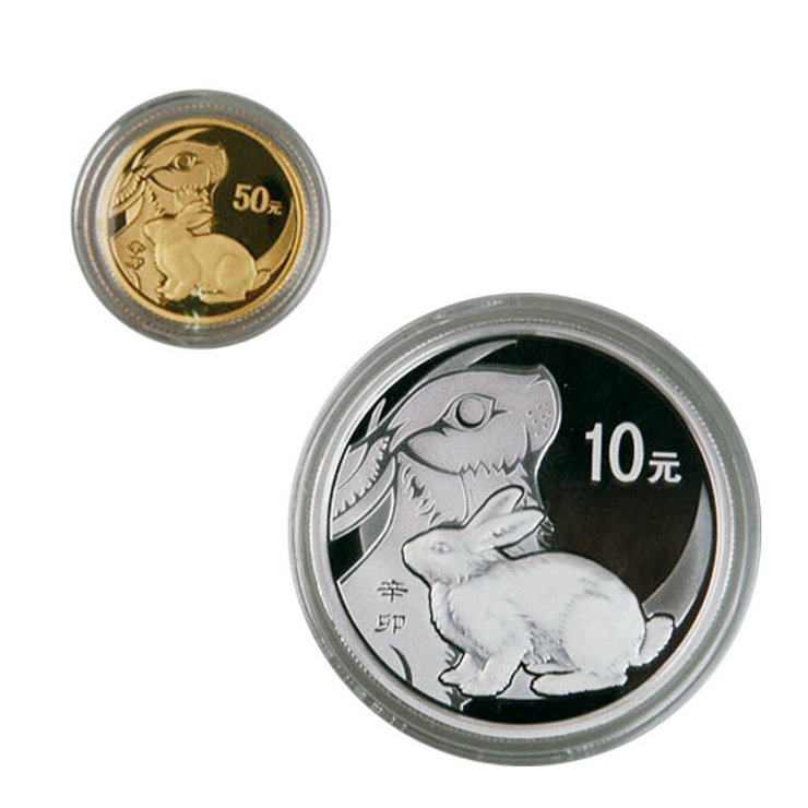 Shanghai jicang china gold coin 2011 lunar new year of the rabbit character qualities of gold and silver commemorative coins commemorative coins (1/10 ounces division gold 1 ounces of silver)