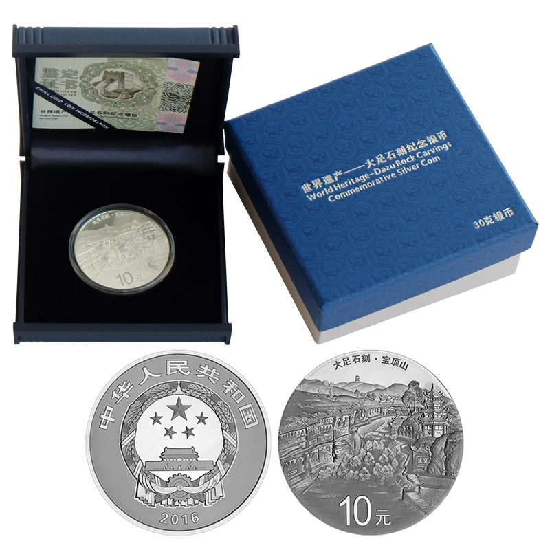 Shanghai jicang world heritage-30 grams of gold and silver commemorative coins silver coins-dazu rock carvings