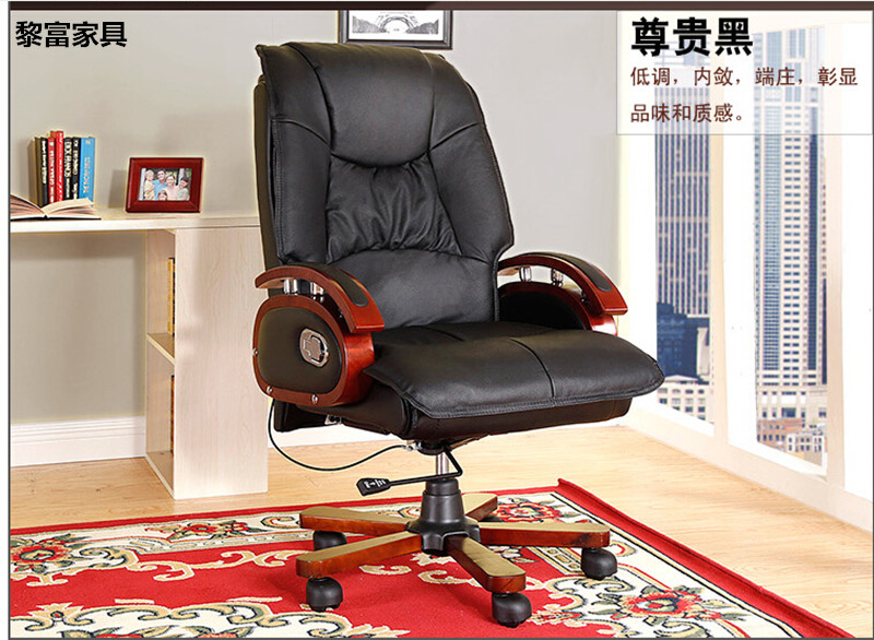 Shanghai office chair household special cowhide leather reclining chair boss chair computer chair leather swivel chair