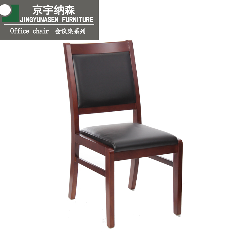Shanghai office furniture solid wood walnut wood leather office chair with armrests units of the proposed room reception room staff chair
