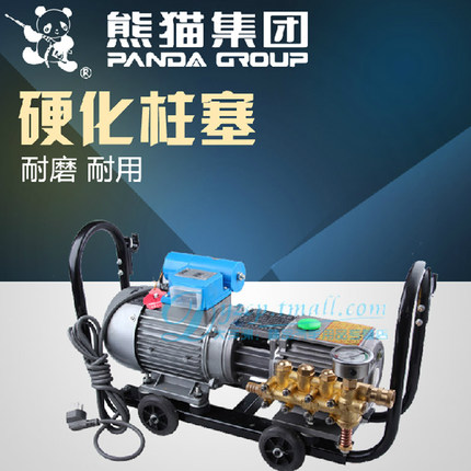 Shanghai panda ql-280 washing machine v commercial high pressure washing machine full copper priming help car wash pump gun