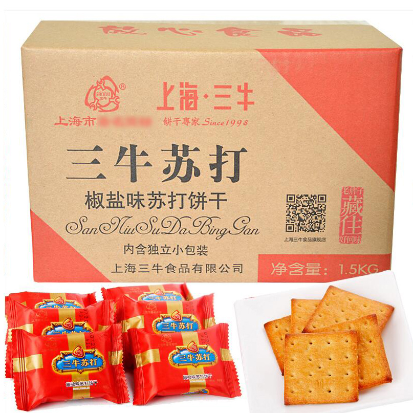 Shanghai specialty three cattle evergreen soda taste with salt and pepper mandasi 1500g boxful equipment fresh onion crisp snacks ready
