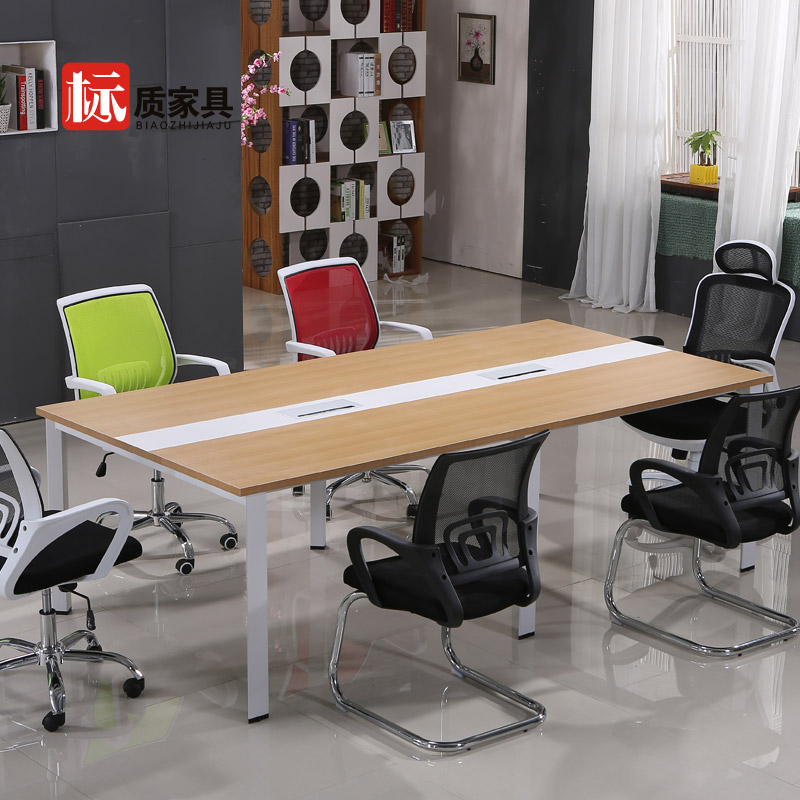 Shanghai standard quality office furniture conference table conference table long table conference table long table minimalist modern office furniture