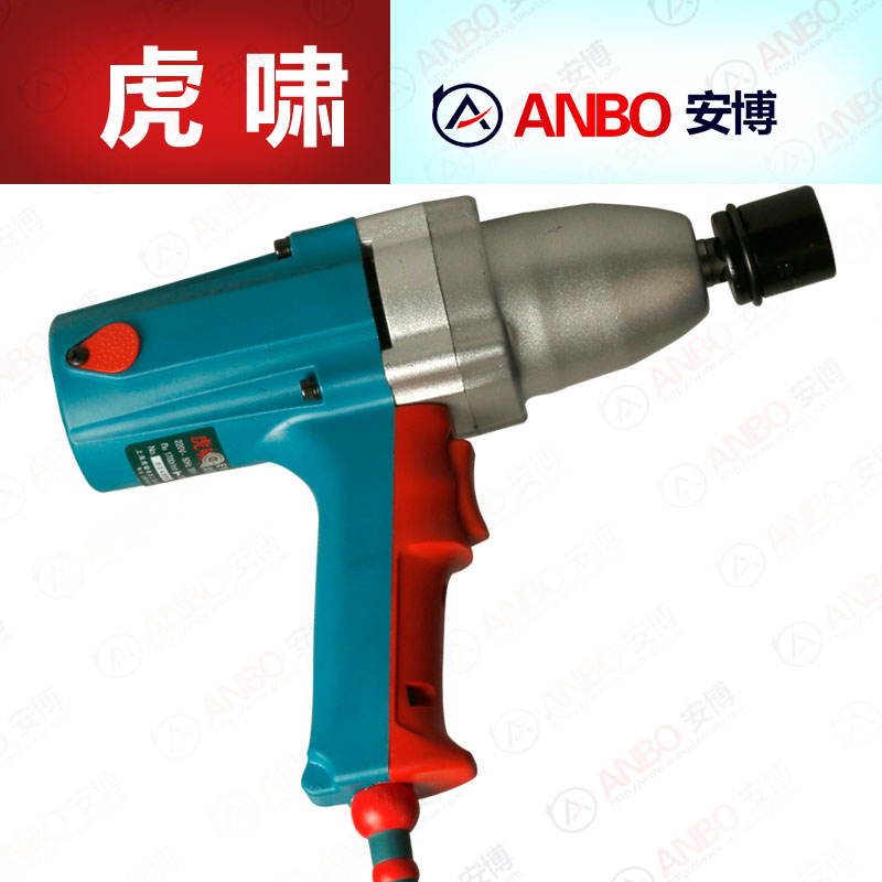 Shanghai tigers electric wrench e16 reversible electric impact wrench torque wrench locking bolt wrench