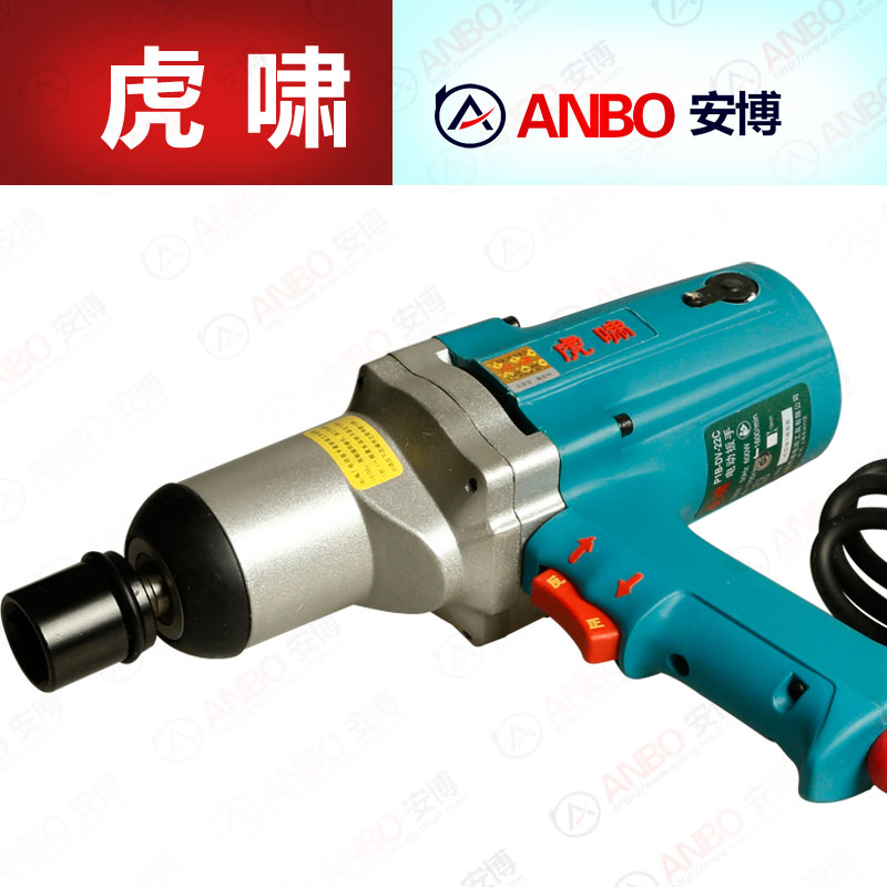 Shanghai tigers electric wrench reversible electric impact wrench 22c bolt locking wrench torque wrench