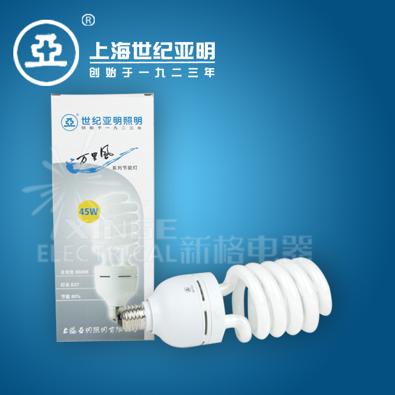 Shanghai yaming 45 w spiral energy saving lamp e27 white energy saving light bulbs