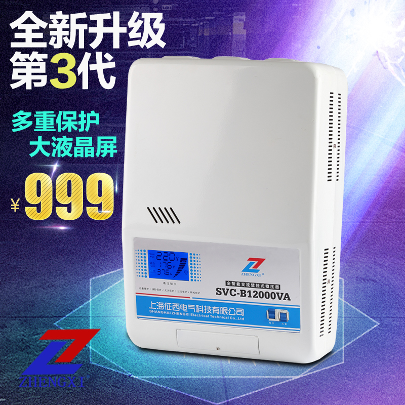 China Household Power Voltage, China Household Power Voltage ...