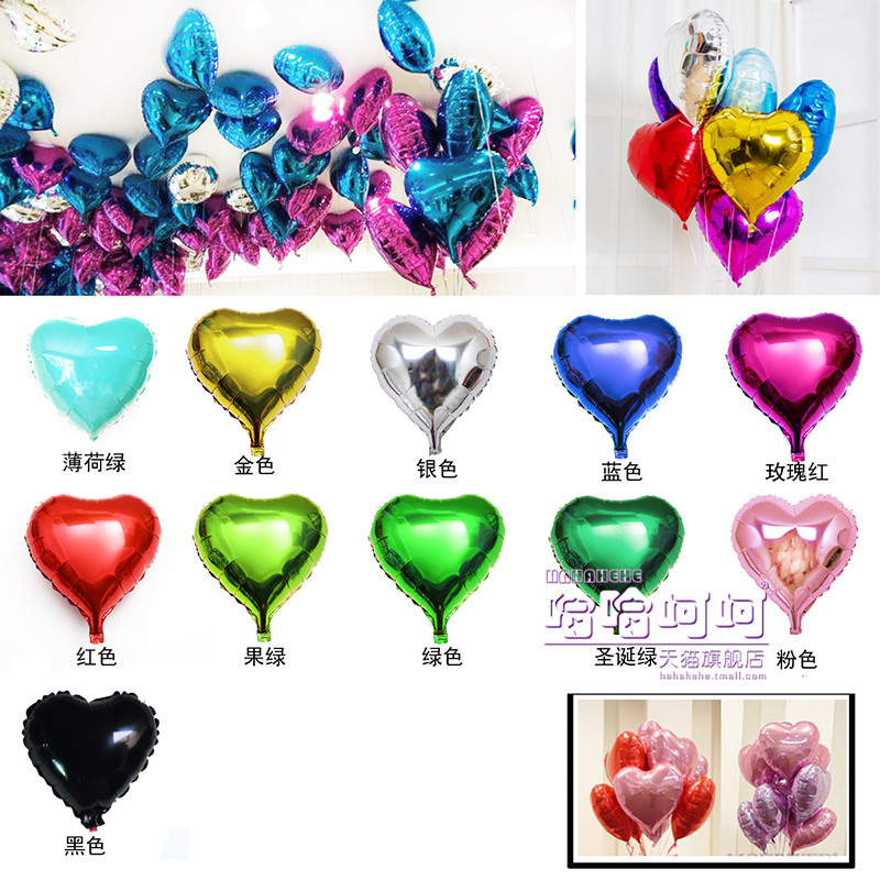 Shaped balloon foil balloons birthday party party props arranged marriage room decoration love aluminum balloons light board