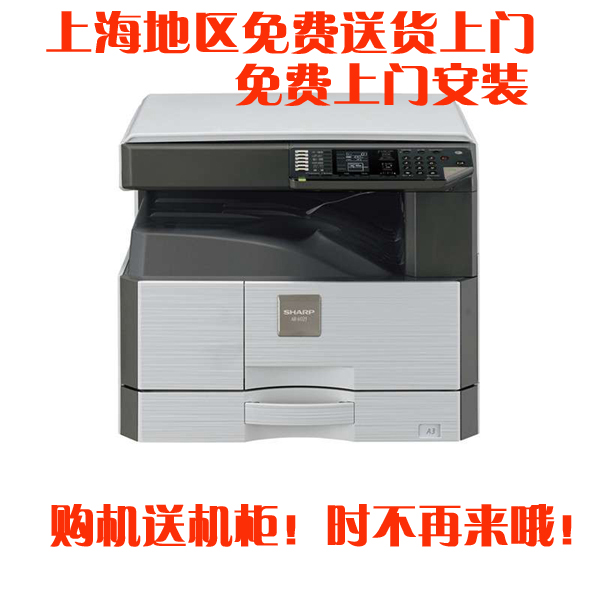 Sharp (sharp) AR-2648N composite machine a3 copier/duplex network printer/chromoscan