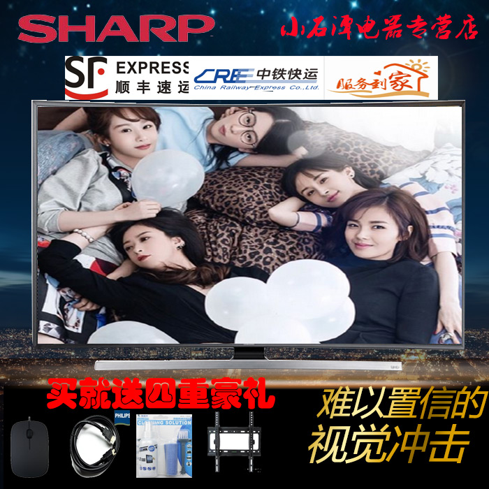 Sharp/sharp lcd-60nx265a 60 inch color tv slim led lcd tv smart tv
