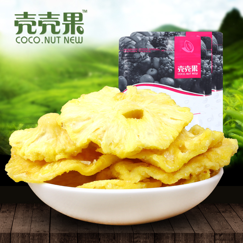[Shell shell fruit _] pineapple pineapple dried pineapple dried pineapple slices pineapple rings preserved dried fruit snacks 205 G * 2