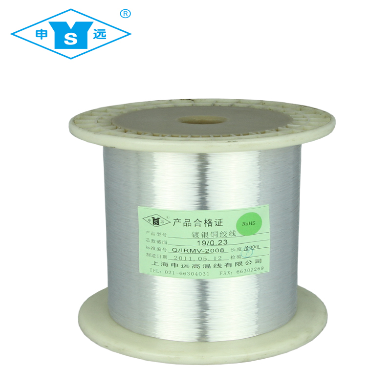 Shen far green silver plated copper silver plated copper conductor wire twisted wire 19/0. 23 1000 m