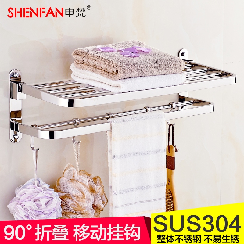 Shen vatican 304 stainless steel folding towel rack towel bar towel rack bathroom shelf hardware accessories among health