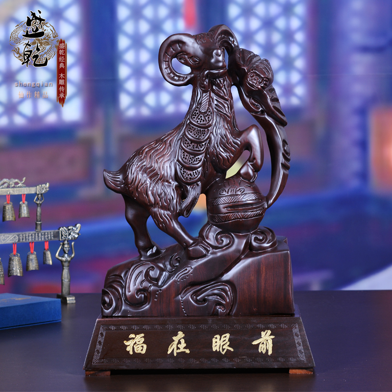 Sheng dry african ebony wood carving lucky blessing in front of woodiness sheep ornaments mahogany office gifts