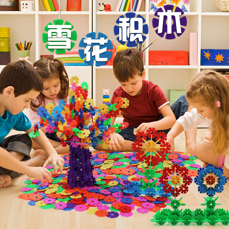 Sheng large thick piece of plastic snowflake fight inserted blocks puzzle assembling toys enlightenment early to teach children gift