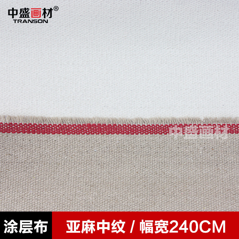 Sheng painted wood t_2 (5183) in grain linen blend coating canvas width 240 cm selling extra wide