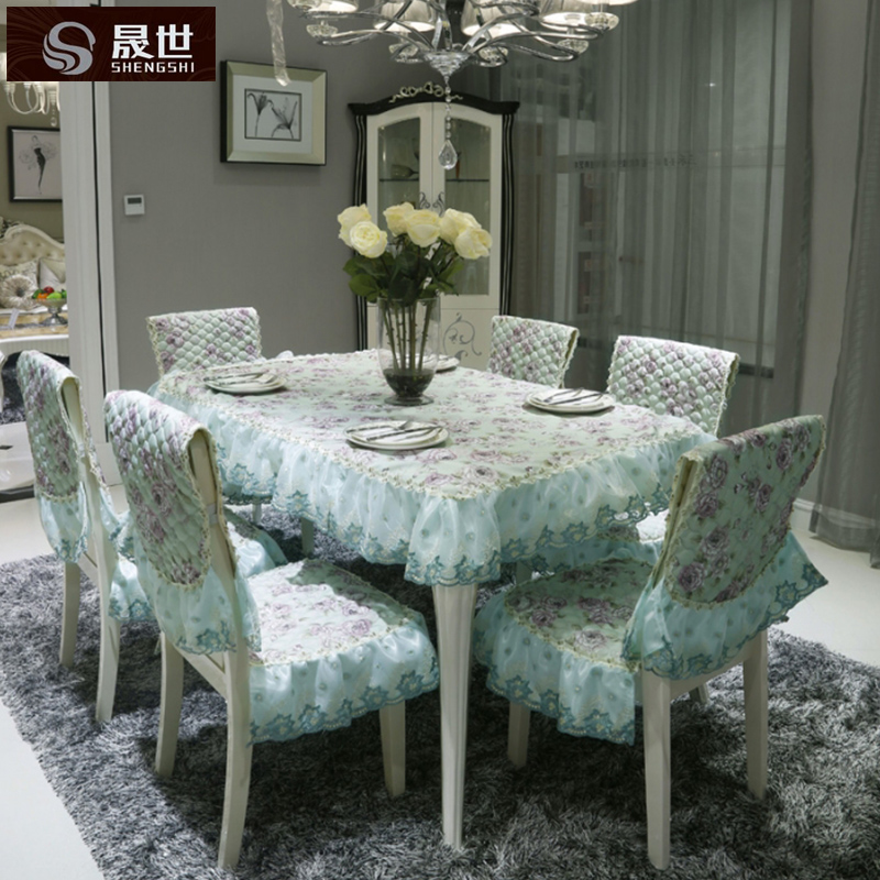 Sheng shi european pastoral coffee table cloth upholstery coverings suit roundtable coffee table cloth tablecloth dining chair cover fabric lace