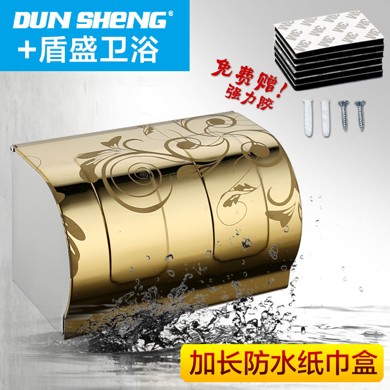 Sheng shield k20 series of european round stainless steel toilet paper box waterproof bathroom toilet tissue box hand cut free punch