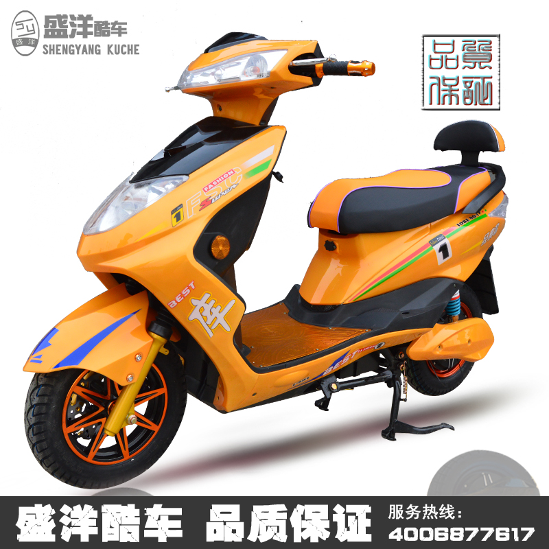 Sheng yang xun xun eagle eagle electric car in v high with fast eagle electric car electric motorcycle moped scooter Car battery