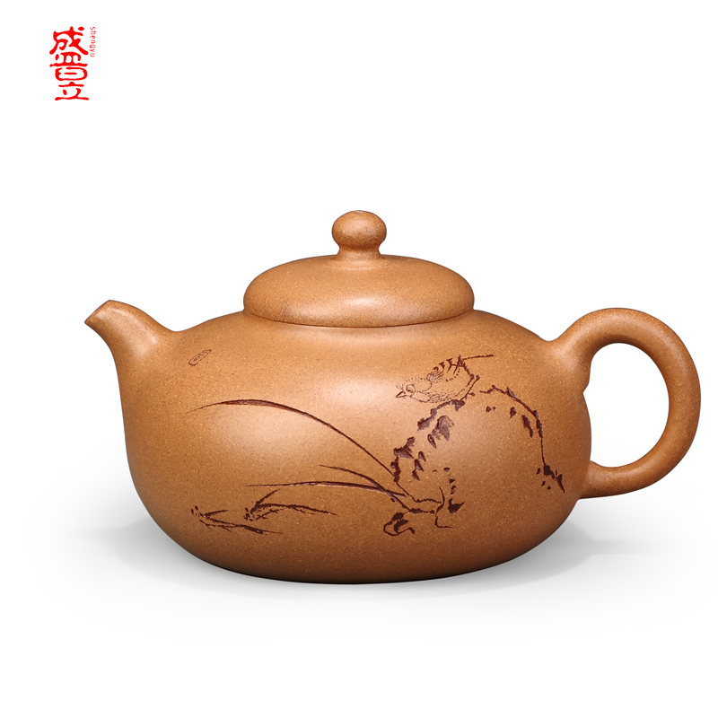 Sheng yu yixing purple clay pot of gold ore segment mud yixing teapot famous handmade teapot cup securidaca words pot