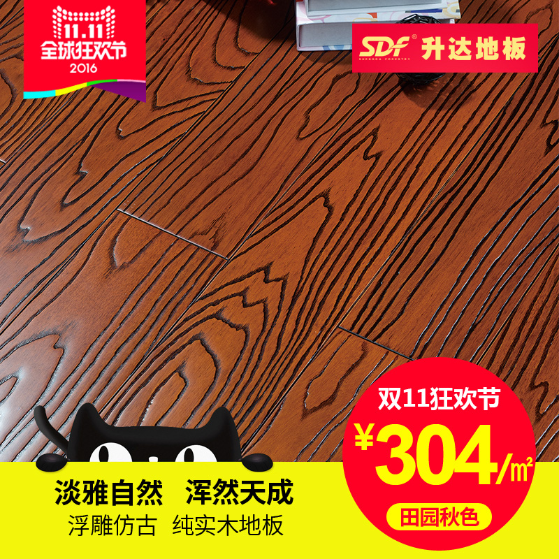 Shengda archaized upscale relief pometia pure solid wood flooring special promotions 18mm tin park autumn high atmosphere