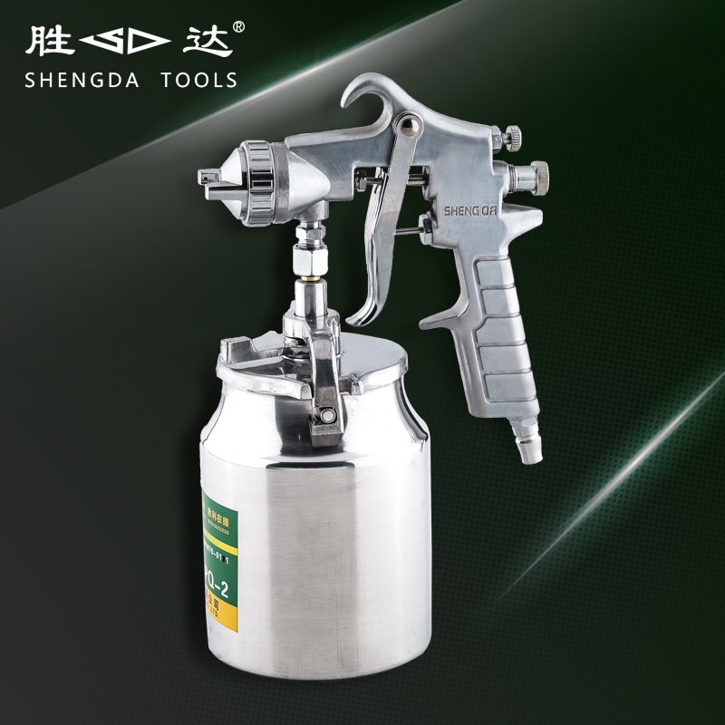 Shengda tool steam moving color spray gun spray gun paint spray gun paint spray gun auto paint spray gun