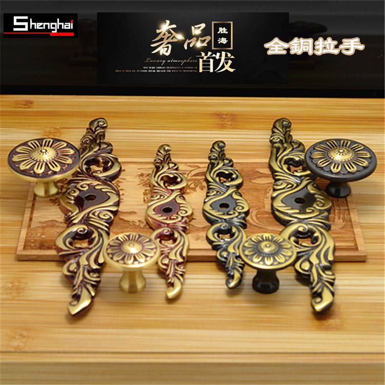 Shenghai handle european antique copper handle drawer wardrobe cupboard door chinese haplopore thick american all copper