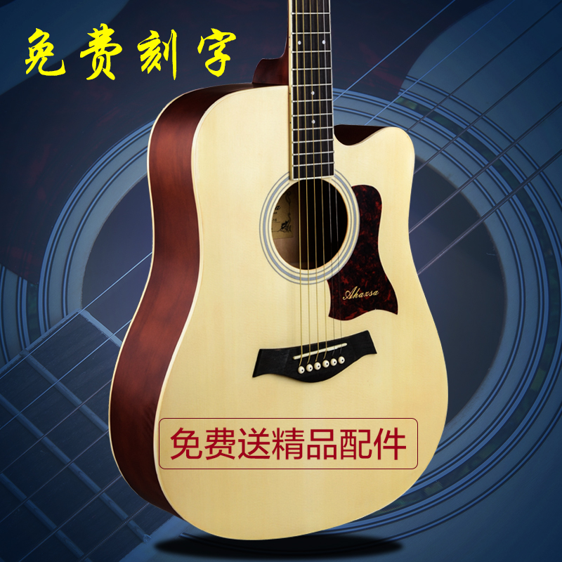 China Guitar Wood Finish China Guitar Wood Finish Shopping Guide At