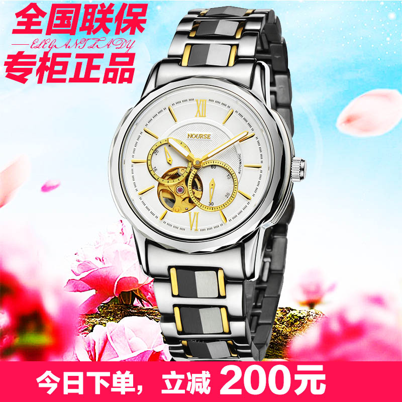 Shengnuo wei flywheel automatic mechanical watches men waterproof hollow steel belt male table luminous business installment purchase