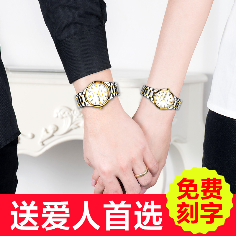 Shengsi deng genuine couple watch one pair of waterproof quartz watch stainless steel lettering male couple watch korean female form students