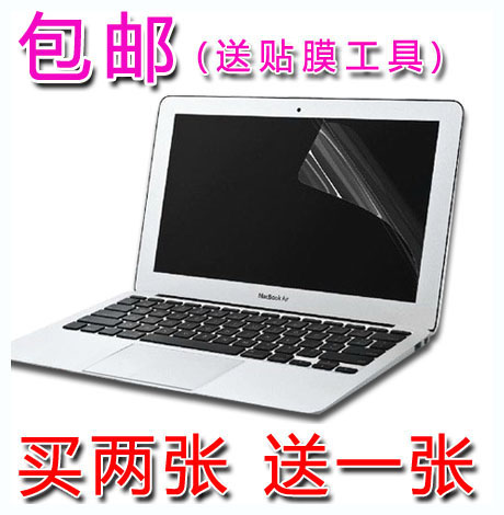 Shenzhou k480n k480p a480n a460p A480B-i5GD1 K460N i34150å4160 screen protection film