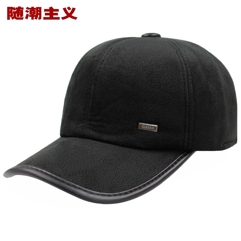 Get Quotations · Sherpa hat in the elderly male winter baseball cap ear cap  thick warm winter hat old 5fdf871293