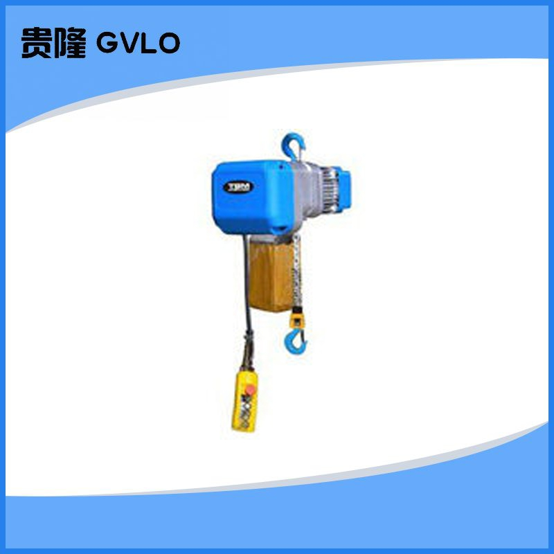 Shh kill two birds electric chain hoist/lifting chain hoist/electric hoist single speed 0.25-10 tons of flying