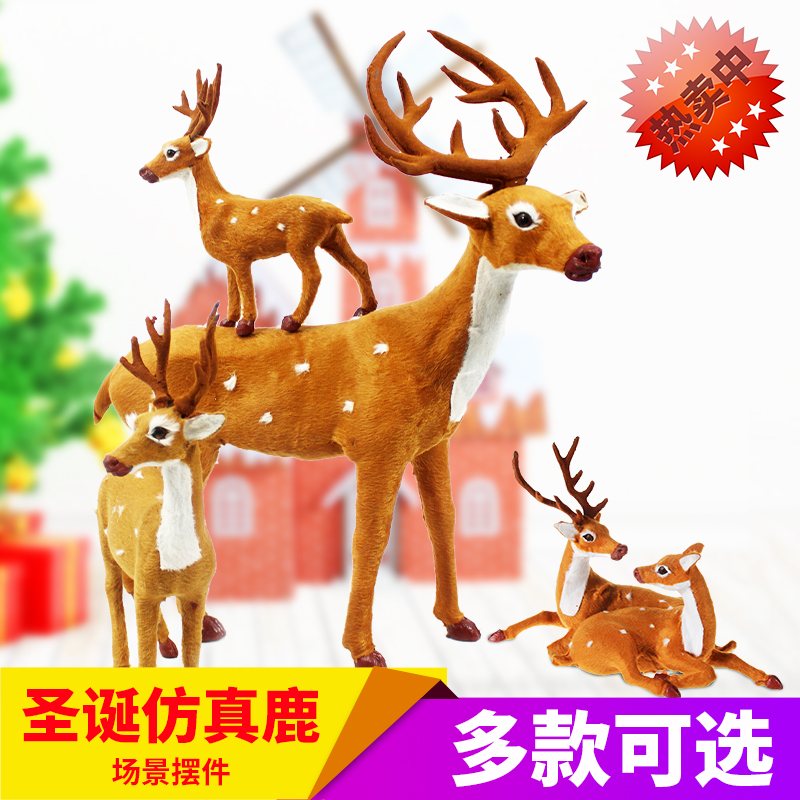 Shi cai christmas sleigh christmas deer elk deer carts christmas decoration christmas gift